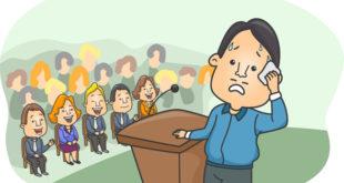 Як зберігати спокій під час публічних виступів