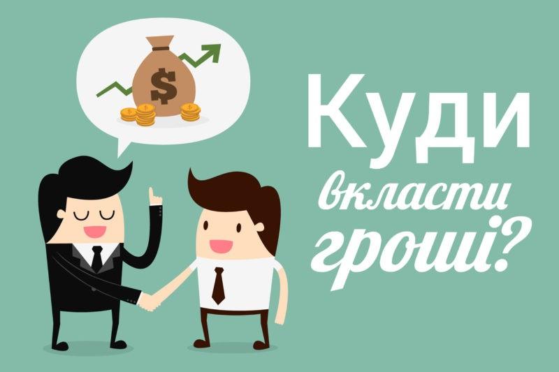 Як досягти фінансового успіху: 7 грошових порад від Уоррена Баффета