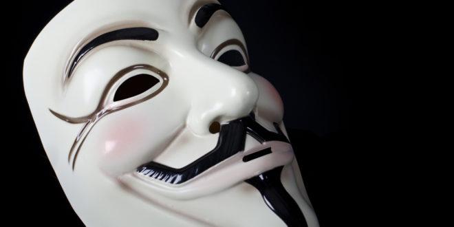 анонімность в мережі