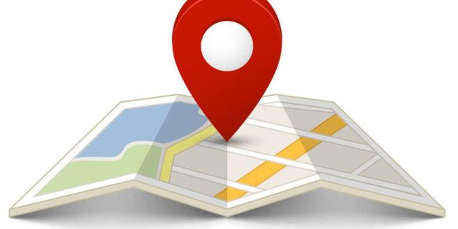 Як дізнатися місце знаходження людини за допомогою Gmail